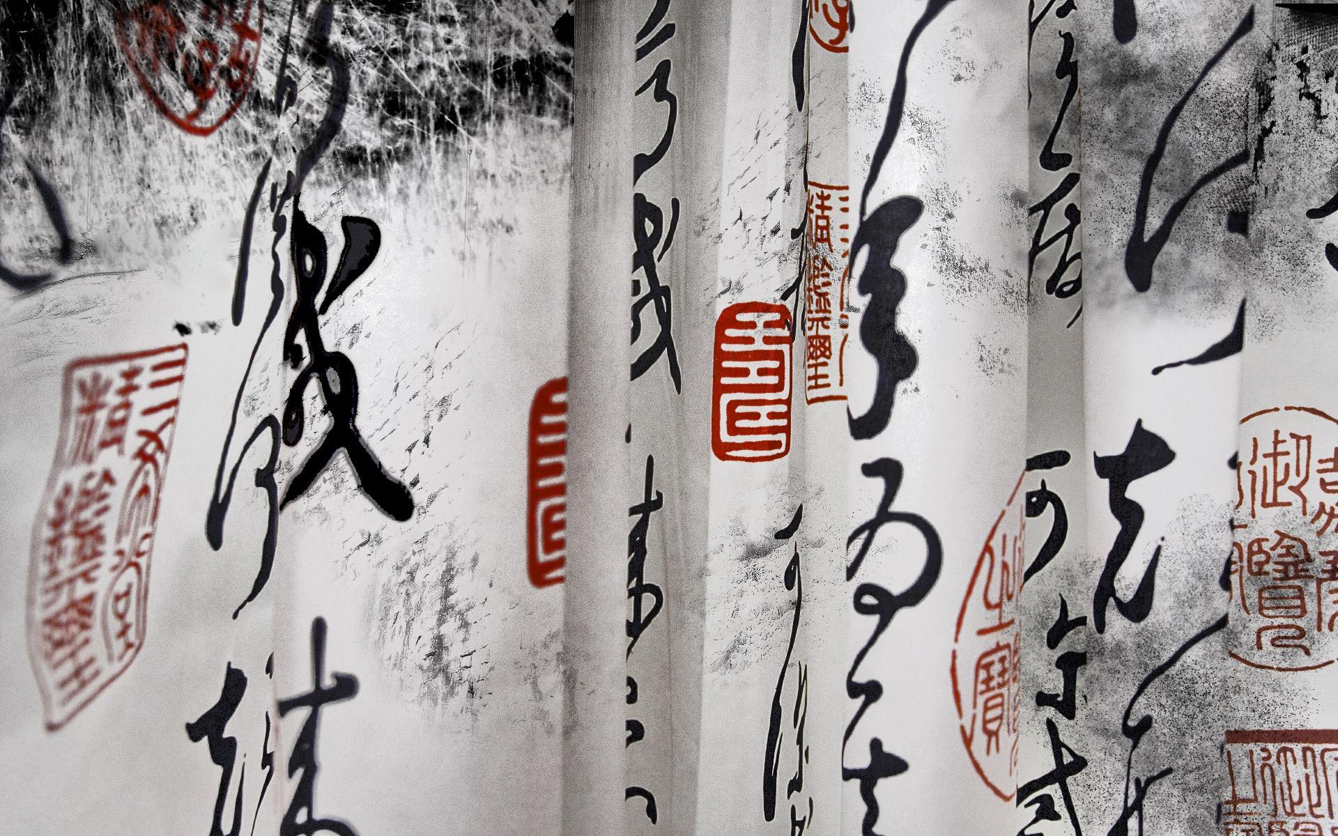 Картинки, красивые китайские картинки с надписями