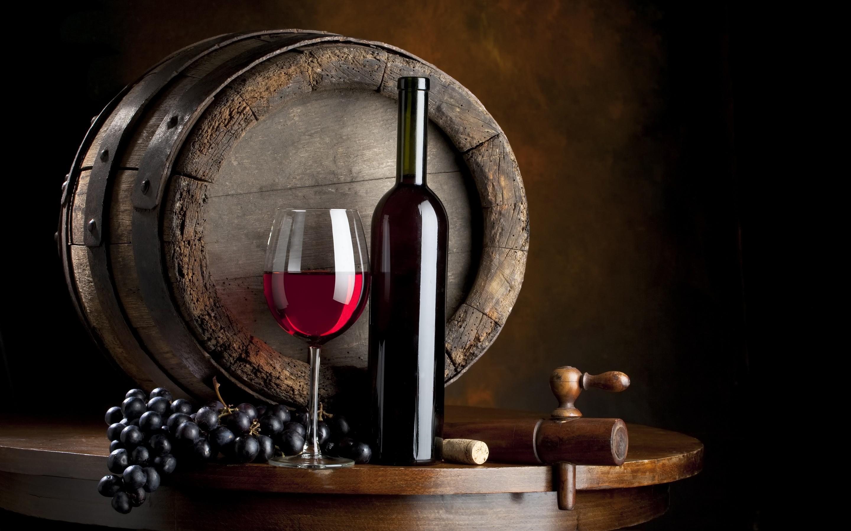 Вино картинки, чтобы отправить