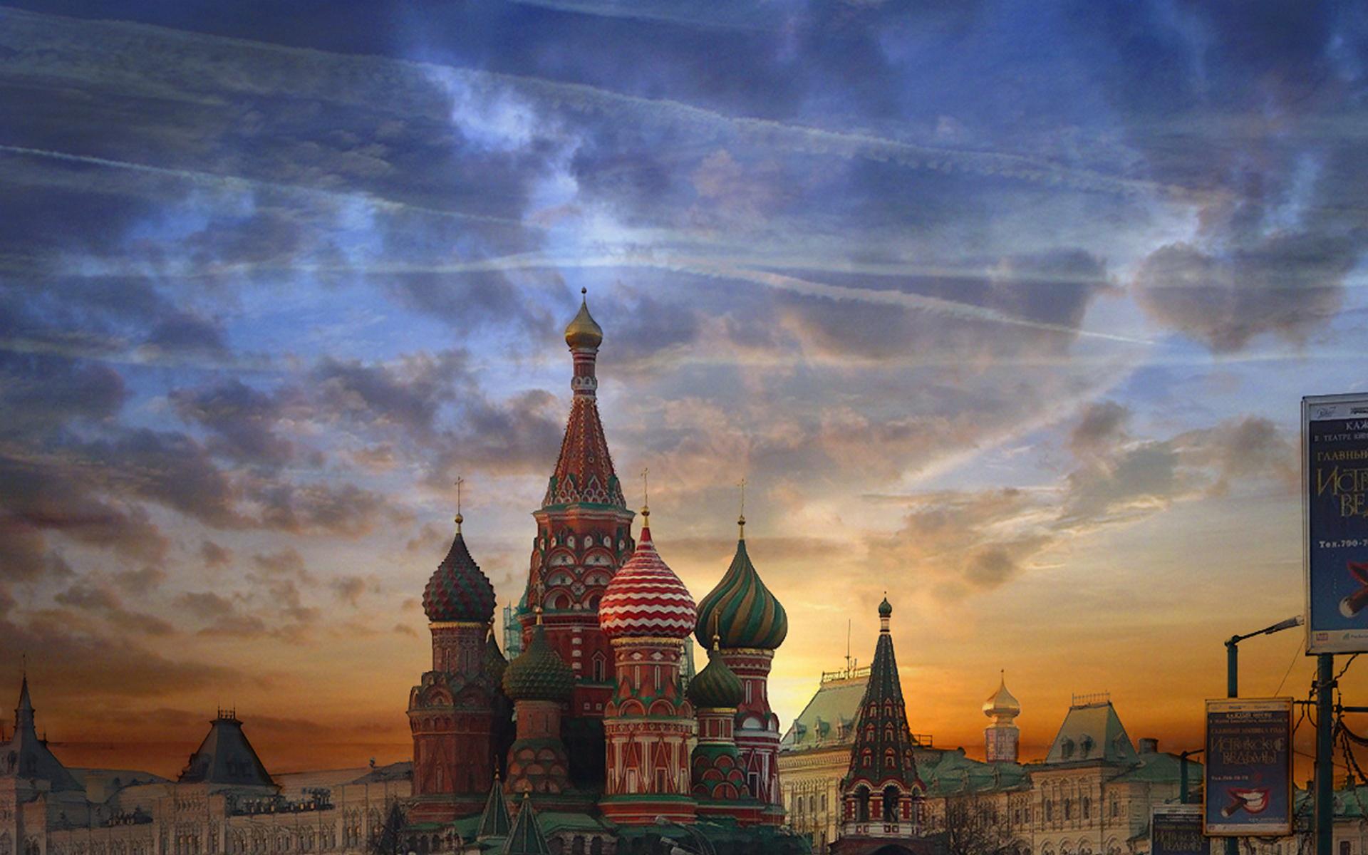 Картинки про россию для презентации
