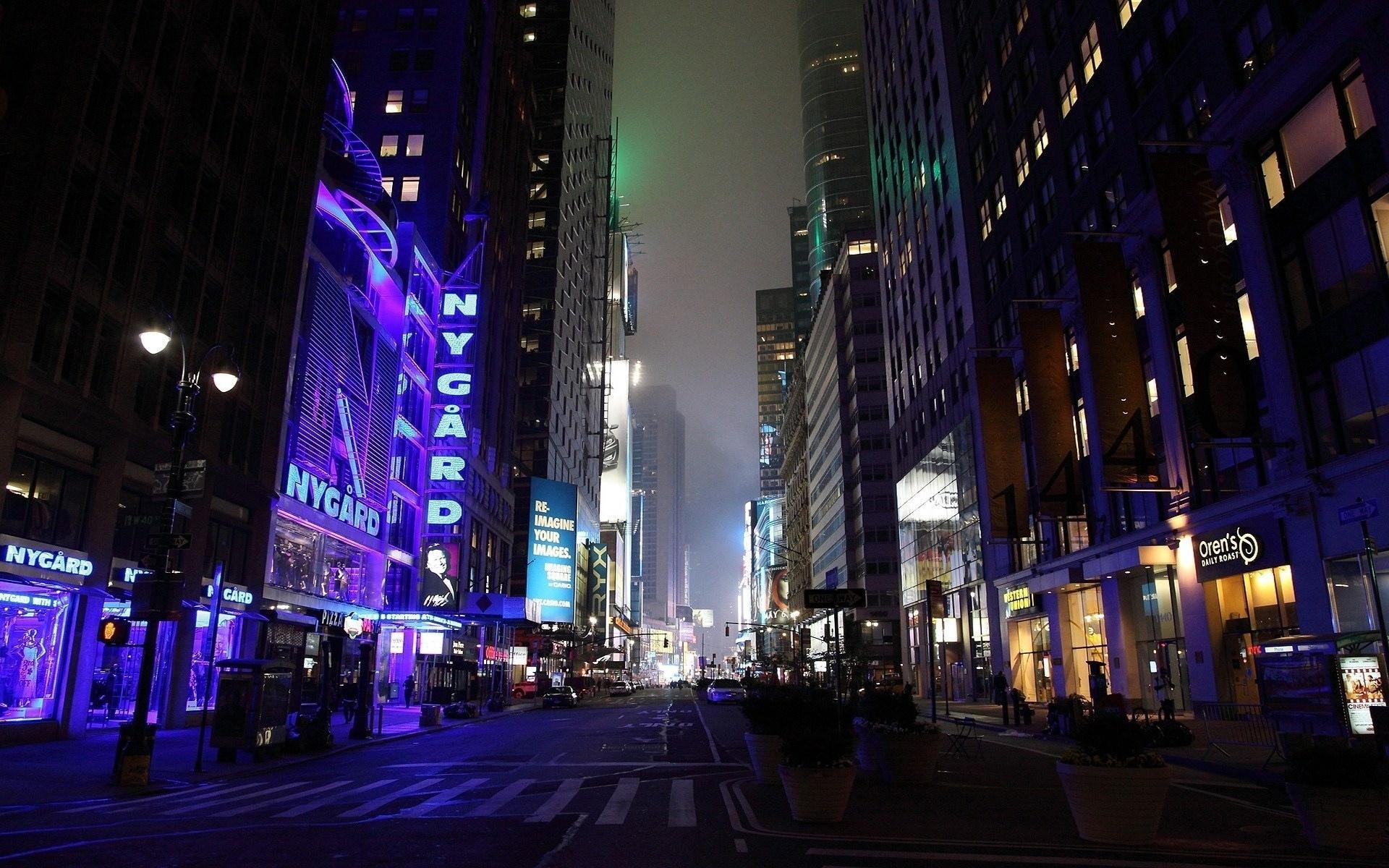 Картинки город ночью улицы
