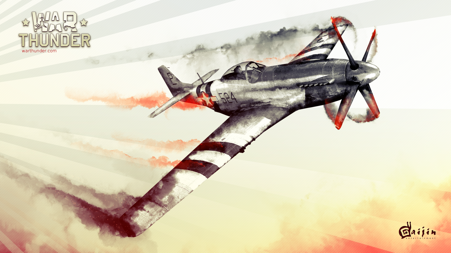 Два бомбардировщика без смс