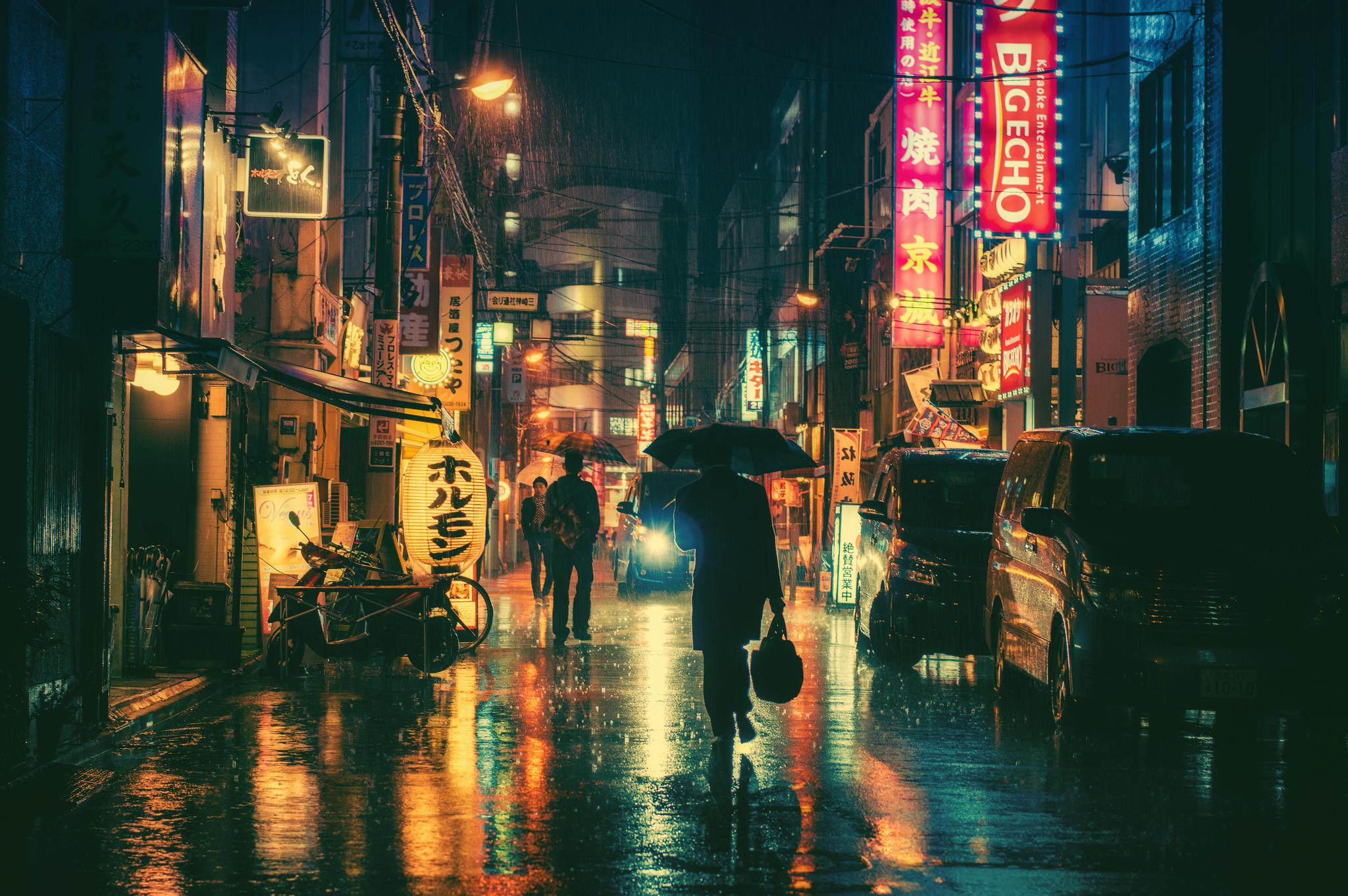 strange rain in a distant