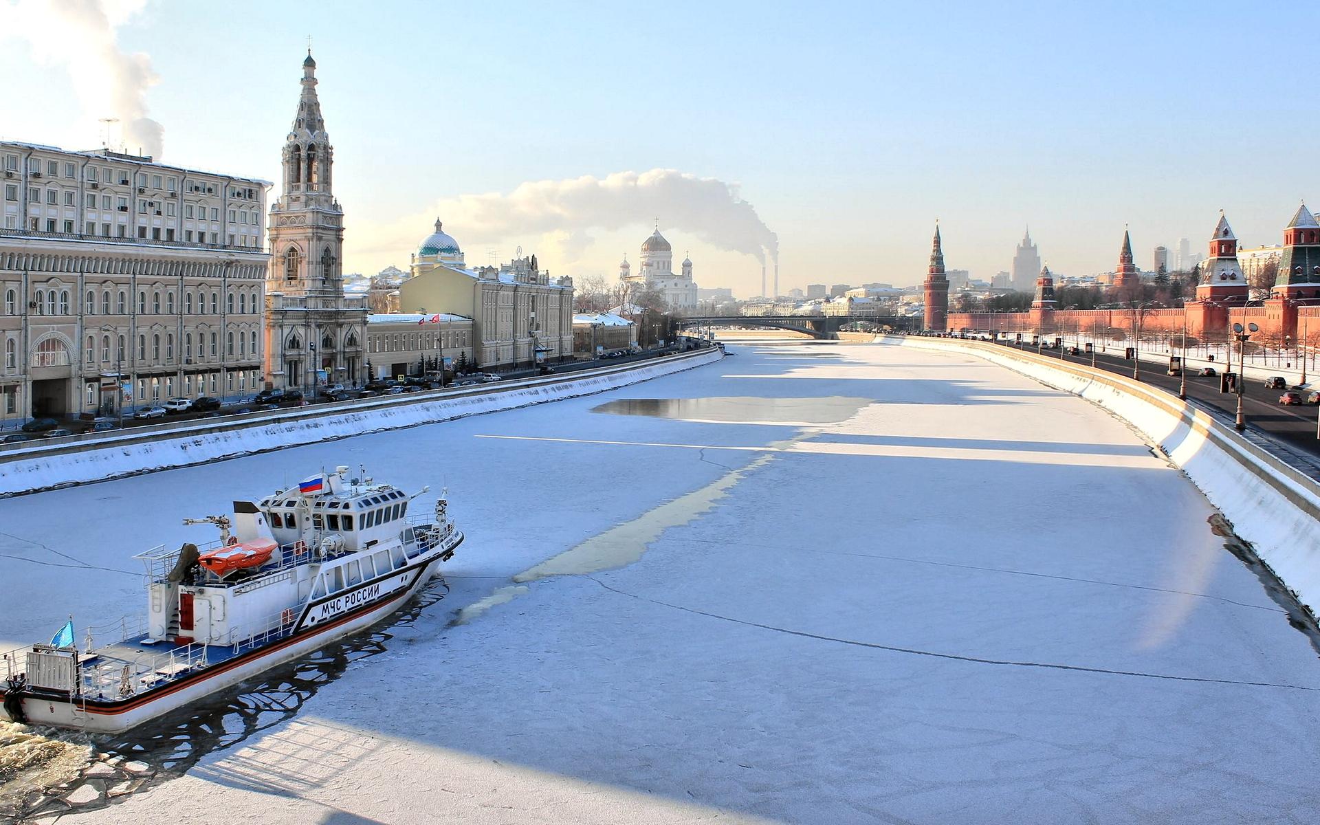 Открытки добрый, картинки москва зимой 2018