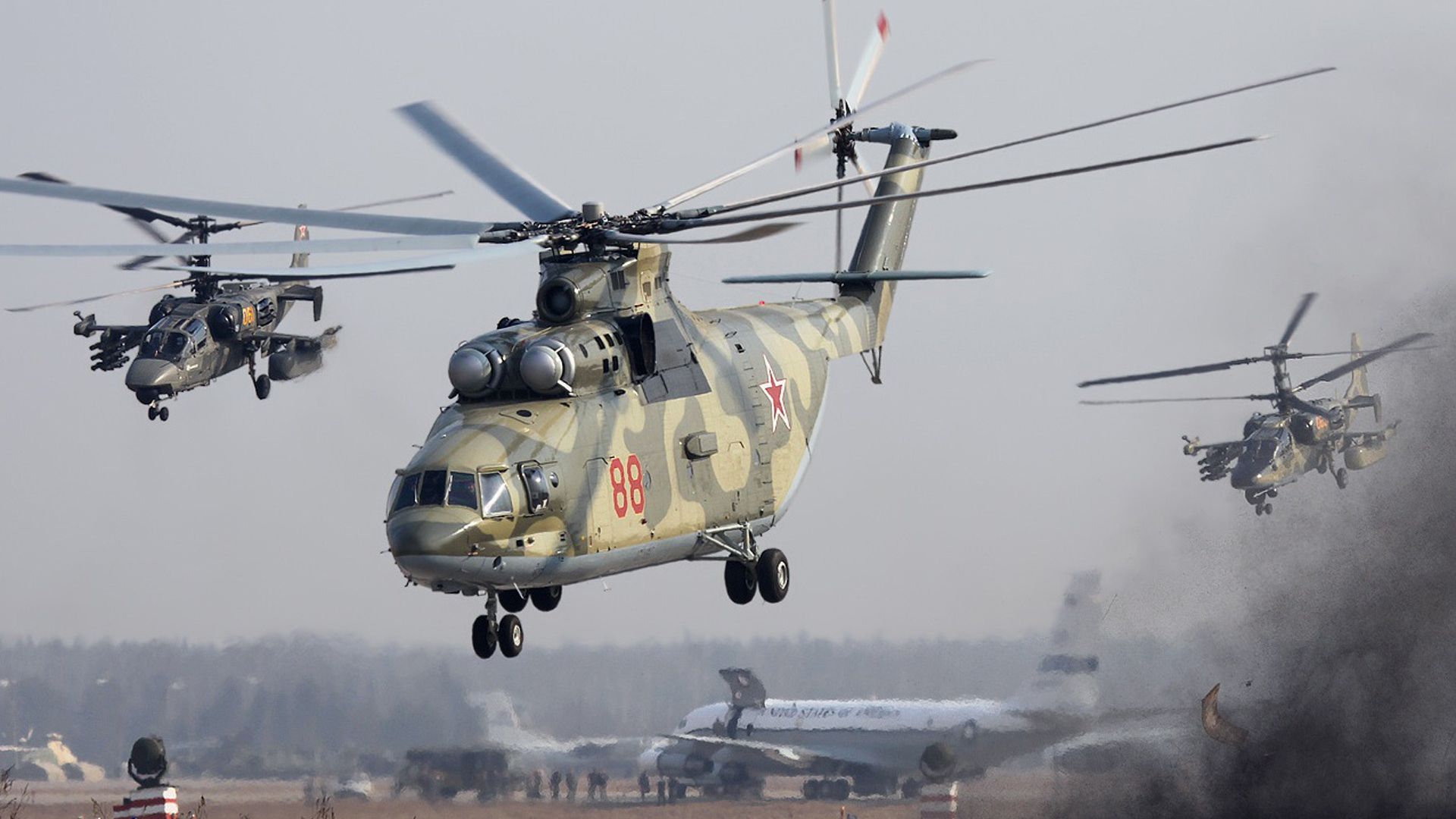 Ми-12 СССР  № 3751933 загрузить
