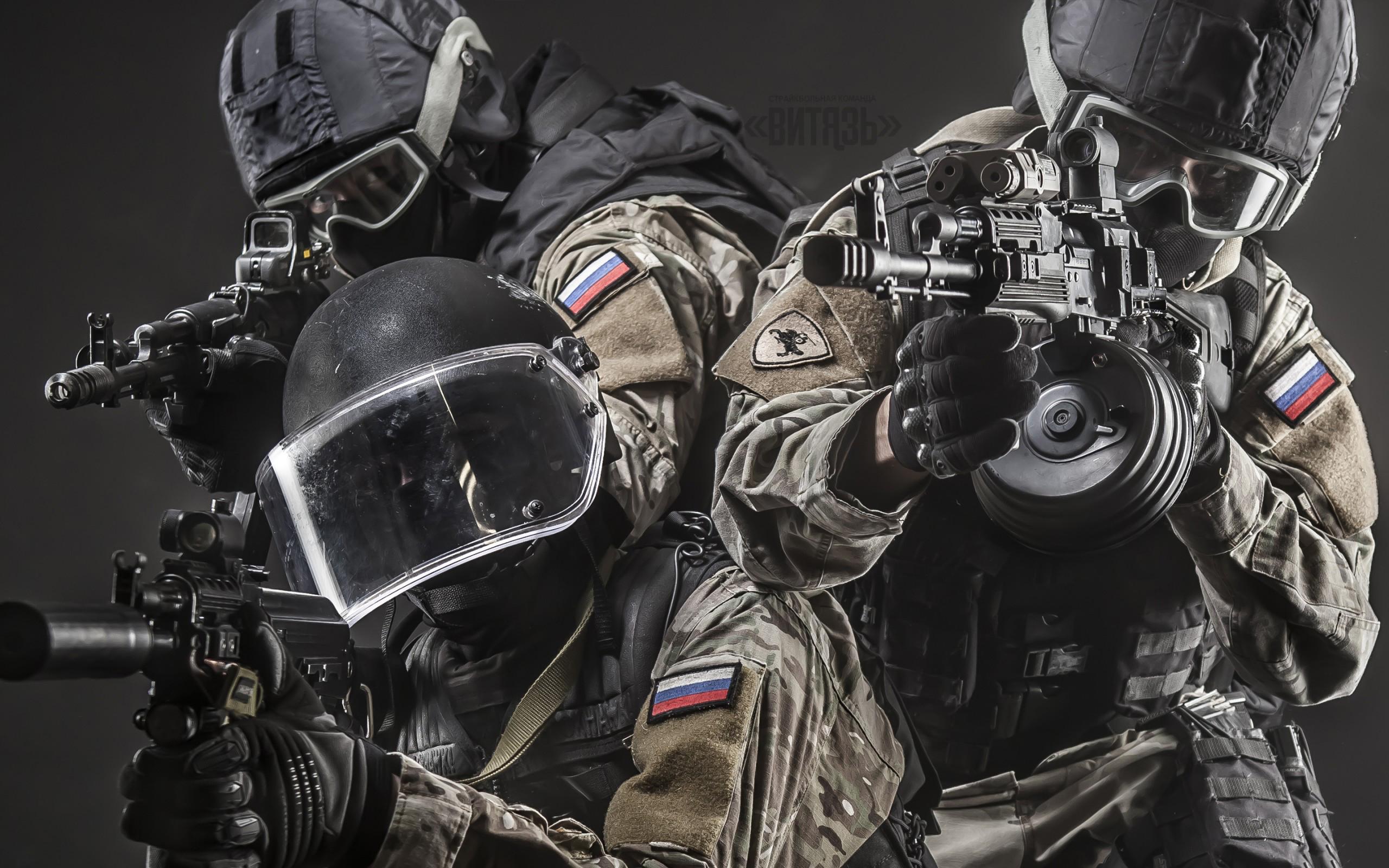 Картинки крутые военных, макрос дельта мессер