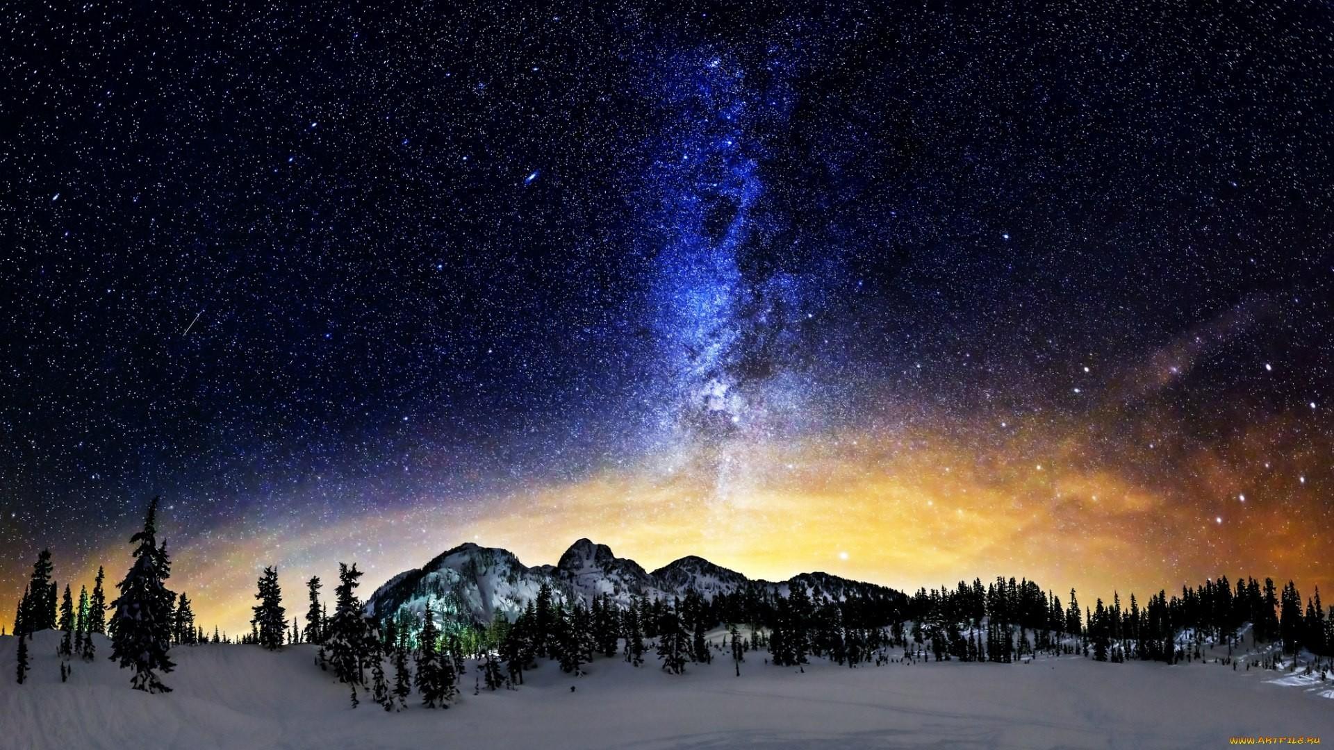 звездопад горы небо скачать