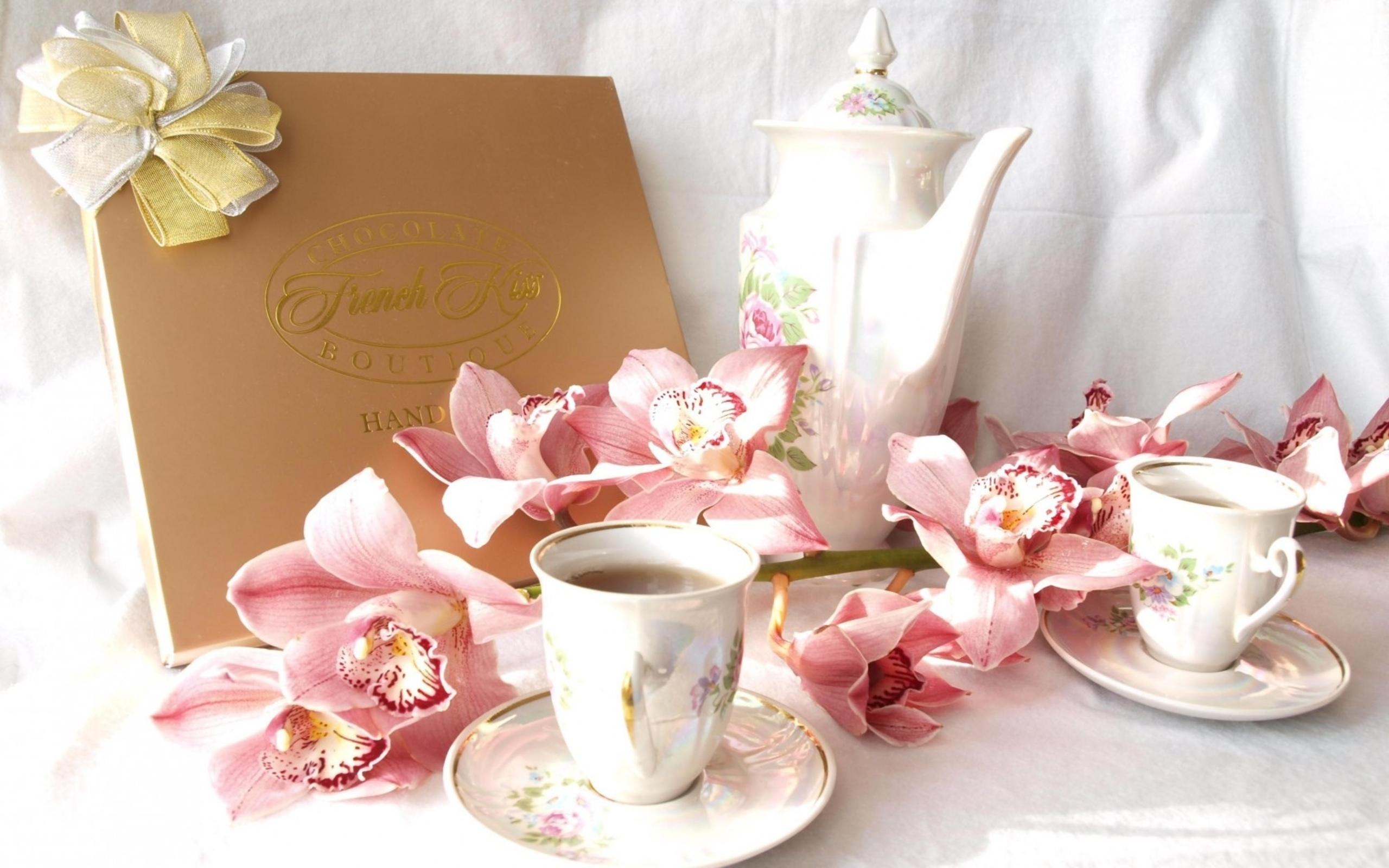 Открытки утро чайный стол